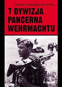7 Dywizja Pancerna Wehrmachtu