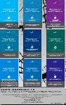06 Multimedia EGZAMIN KWALIFIKACYJNY ELEKTRYKÓW (D i E) W PYTANIACH I ODPOWIEDZIACH
