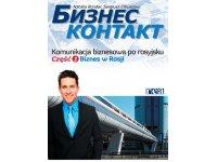 Biznes kontakt - nowa wersja. Podręcznik cz. 1