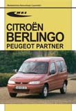 Citroën Berlingo, Peugeot Partner modele 1996-2001