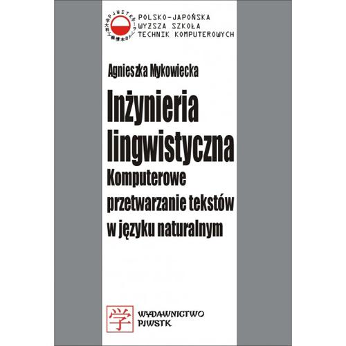Inżynieria lingwistyczna
