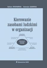 Kierowanie zasobami ludzkimi w organizacji (podręcznik)