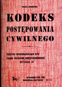 Kodeks Postępowania Cywilnego, Przepisy wprowadzające KPC