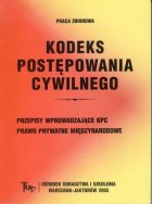 Kodeks Postępowania Cywilnego, Przepisy wprowadzające KPC, Prawo Prywatne Międzynarodowe