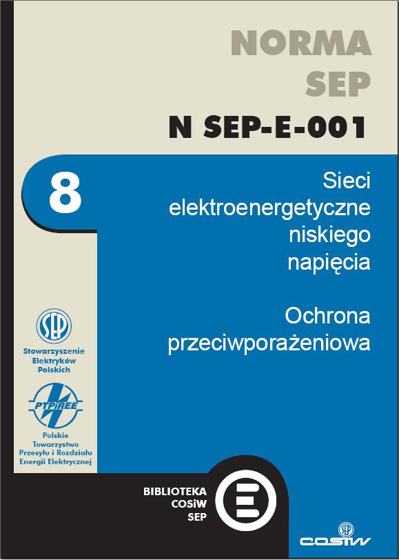 NORMA N SEP-E-001e CD