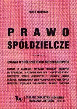 Prawo Spółdzielcze 2008 /TUR/