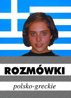 Rozmówki polsko - greckie